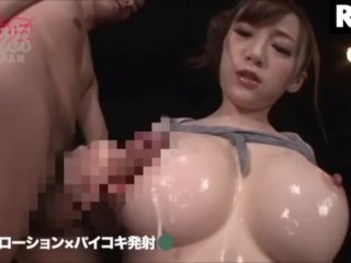 Japanese blowjob competition